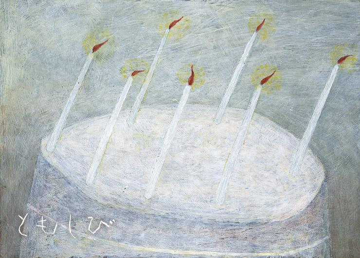 若林哲博 絵画個展『ともしび』2021年9月18日(土) ~ 26 日(日)at BIOME Kobe