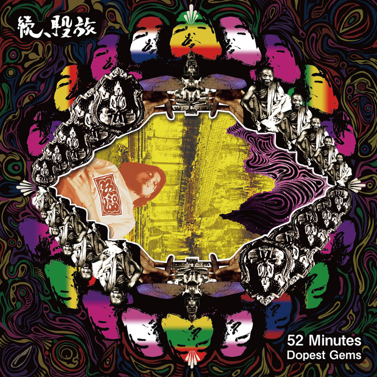 DUSTY HUSKY - New Album『続・股旅』Release