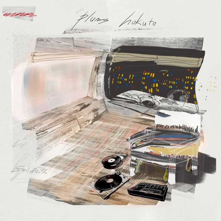 hokuto - New Album『plums』Release/収録曲『Good Time feat. TOCCHI & HANG』MV公開