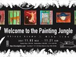 東慎也×飯田美穂2人展『Welcome to the Painting Jungle』2021年11月3日(水・祝)~21日(日)at 渋谷 biscuit gallery